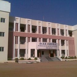Dr. B.R. Ambedkar Institute of Management & Technology