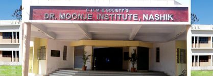 Dr. Moonje Institute of Management & Computer Studies