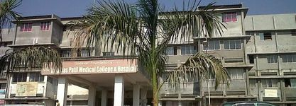 Dr. Ulhas Patil Medical College & Hospital