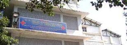 Dr. B. R. Sur Homoeopathic Medical College, Hospital and Research Centre