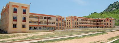 Dr AER Degree College
