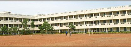 Kaamadhenu Arts and Science College