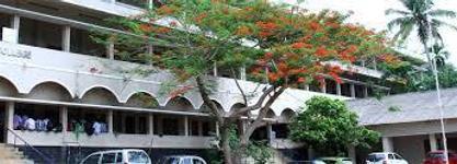 Ettumanoorappan College