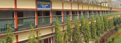 Falakata College