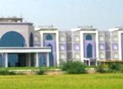 Fathima Institute of Medical Sciences