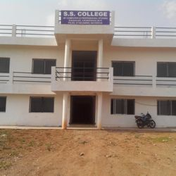 S.S. College of Computer & Professional Studies