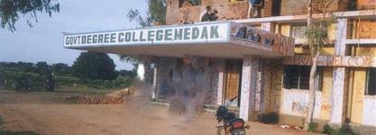 G.A.V. Degree College