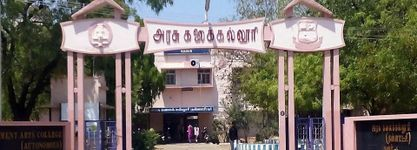 Government Arts College