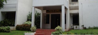 Ghulam Ahmed College of Education