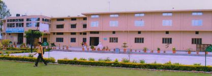 Geeta Adarsh College Of Education