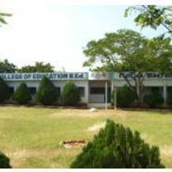 Gajwel College of Education