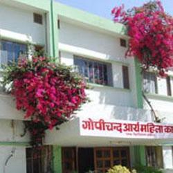 Gopichand Arya Mahila College