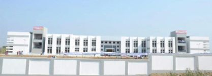 Government B.Ed College