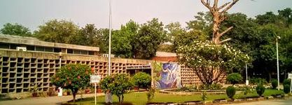 Govt. College for Arts