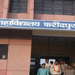 Govt. Degree College