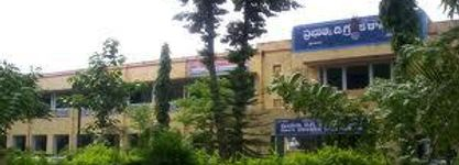Govt. Degree College
