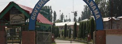 Goverment Degree College