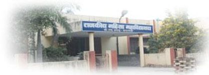 Government Girls Degree College