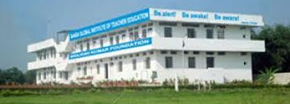Ganga Global Institute of Teacher Education
