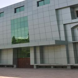 Gujarat Homoeopathic College