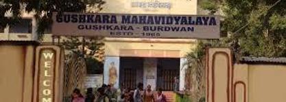 Gushkara Mahavidyalaya
