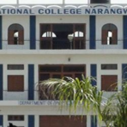 Govind National College