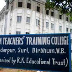 Gita Teachers Training College