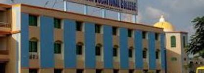 Gandhi Vocational College