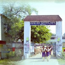 Government Women s College