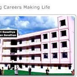 Gayatri Institute Of Nursing