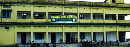 Ghoksadanga Birendra Mahavidyalaya