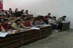 GZSCET - Classroom
