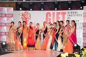Global Institute Of Fashion Technology Gift Guwahati 2020 Admissions Courses Fees Ranking