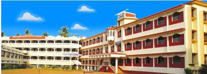 Shree Gokarnanatheshwara College