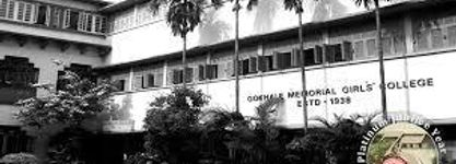 Gokhale Memorial Girls College