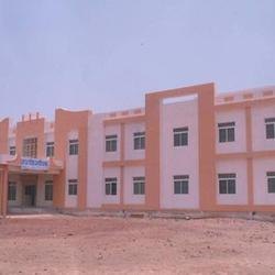 Gopesh College Of Education