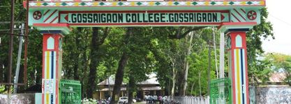 Gossaigaon College