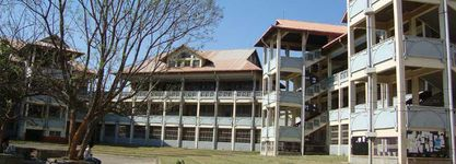 Gossner College