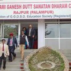Goswami Ganesh Dutt Sanatan Dharam College