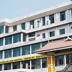 Government Ayurvedic College