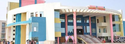Government Engineering College