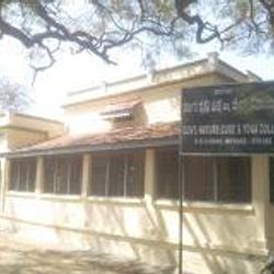 Government Nature Cure and Yoga College