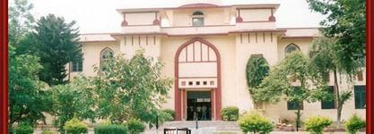 Govt. MAM College