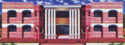 Gulabkali Memorial College of  Pharmacy