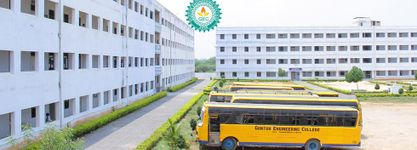 Guntur Engineering College