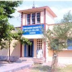 Gyan Chand Srivastava PG College