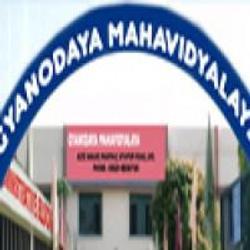 Gyanodaya Mahavidyalya