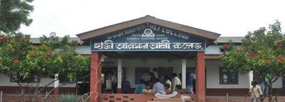 Haji Anfar Ali College