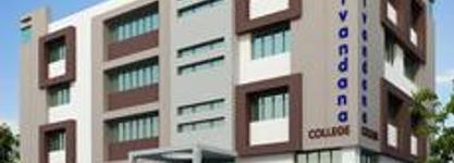 Harivandana college