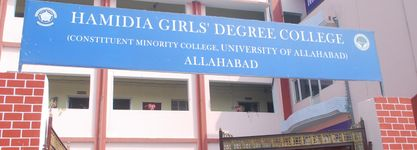 Hamidia Girls' Degree College